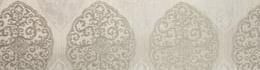Prestigious Tarfaya Linen